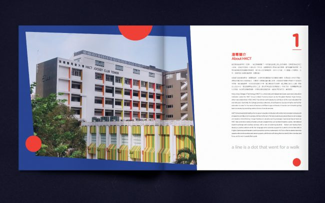 HKCT Design Program Prospectus